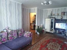 Продается 2-комнатная квартира Деповская ул, 44  м², 2250000 рублей