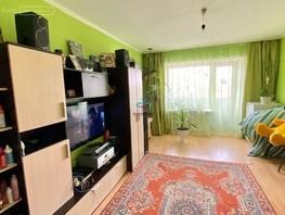 Продается 3-комнатная квартира Анатолия ул, 59.9  м², 2500000 рублей