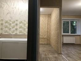 Продается 1-комнатная квартира Димитрова проезд, 28.3  м², 2980000 рублей