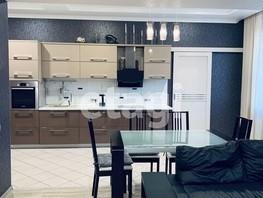 Продается 3-комнатная квартира Ленина пр-кт, 80  м², 7400000 рублей