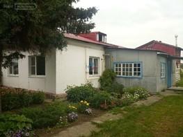 Дом, Новая ул
