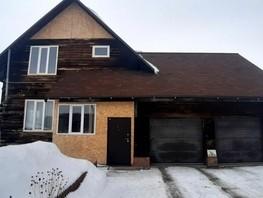Продается Дом Зеленая 1-я ул, 260  м², участок 1500 сот., 4600000 рублей