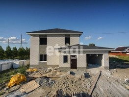 Продается Коттедж Заречная 11-я ул, 190  м², участок 900 сот., 7100000 рублей