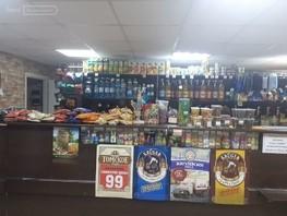 Продается Торговое Германа Титова ул, 46  м², 3150000 рублей