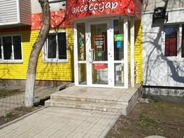 Продается Торговое Молодежная ул, 41  м², 3950000 рублей
