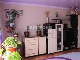 Продается Дом Новая ул, 80  м², участок 14.4 сот., 1500000 рублей