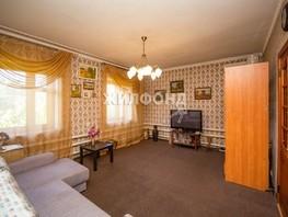 Продается Дом Станционная ул, 140  м², участок 4 сот., 7400000 рублей