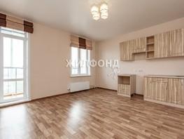 Продается Студия Балтийская ул, 29.5  м², 2580000 рублей
