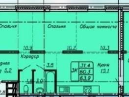 3-комнатная квартира, 63.9  м², 4/17 этаж