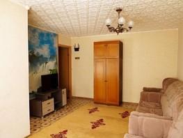 2-комнатная квартира, 43  м², 1/5 этаж