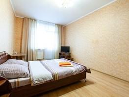 Снять однокомнатную квартиру Папанинцев ул, 42  м², 1290 рублей