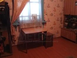 2-комнатная квартира, 53  м², 2/2 этаж