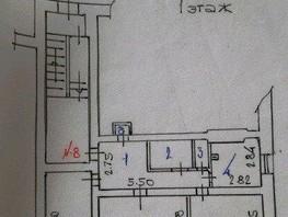 3-комнатная квартира, 78  м², 1/2 этаж