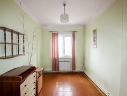2-комнатная квартира, 44  м², 1/2 этаж
