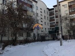 3-комнатная квартира, 57  м², 2/5 этаж