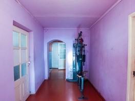 3-комнатная квартира, 68.4  м², 4/5 этаж