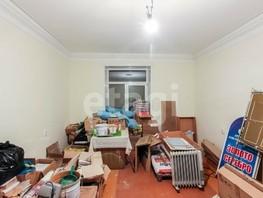 3-комнатная квартира, 86  м², 1/4 этаж