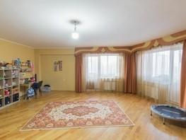 3-комнатная квартира, 139  м², 4/6 этаж