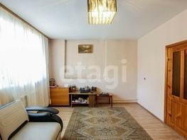 Продается Дом  Мостостроителей 9-й, 156.4  м², участок 590 сот., 7000000 рублей