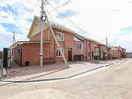 Дом, 150  м², 3 этажа, участок 300 сот.