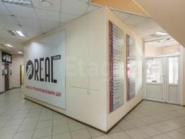 Продается Помещение Ленина п, 829  м², 74300000 рублей