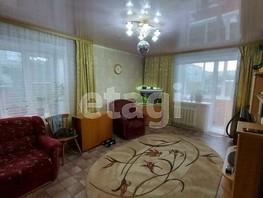4-комнатная квартира, 88.4  м², 2/5 этаж