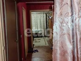 2-комнатная квартира, 48.8  м², 1/4 этаж