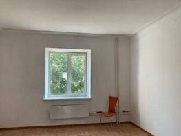 3-комнатная квартира, 83.6  м², 2/3 этаж