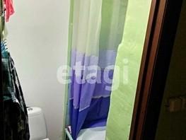 2-комнатная квартира, 29.2  м², 5/5 этаж