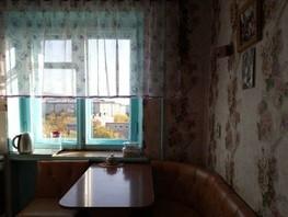 3-комнатная квартира, 63.5  м², 5/5 этаж