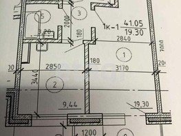 1-комнатная квартира, 41.1  м², 17/20 этаж
