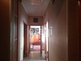 4-комнатная квартира, 76  м², 1/3 этаж
