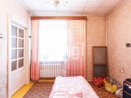 4-комнатная квартира, 71.3  м², 2/4 этаж