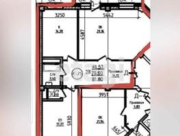 2-комнатная квартира, 81.1  м², 2/9 этаж
