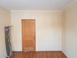 4-комнатная квартира, 89.3  м², 1/5 этаж