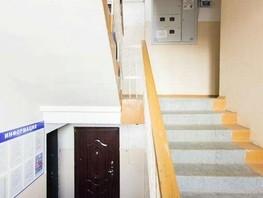 3-комнатная квартира, 83.4  м², 2/7 этаж
