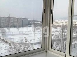 4-комнатная квартира, 72  м², 5/5 этаж