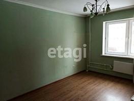 2-комнатная квартира, 67.1  м², 1/5 этаж