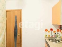 3-комнатная квартира, 52.2  м², 1/4 этаж