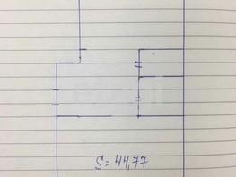 1-комнатная квартира, 44.77  м², 1/9 этаж