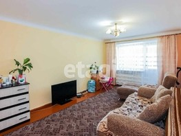 2-комнатная квартира, 45.7  м², 4/5 этаж