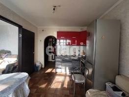 2-комнатная квартира, 32.7  м², 5/5 этаж