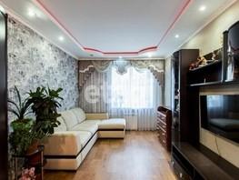 2-комнатная квартира, 54  м², 3/4 этаж