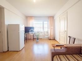 2-комнатная квартира, 45.5  м², 4/5 этаж