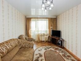 2-комнатная квартира, 46.7  м², 2/5 этаж