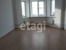3-комнатная квартира, 83.6  м², 2/4 этаж