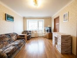4-комнатная квартира, 64.3  м², 2/5 этаж