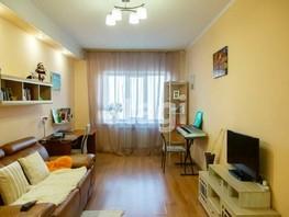 Продается 2-комнатная квартира Смолина ул, 53.3  м², 4950000 рублей