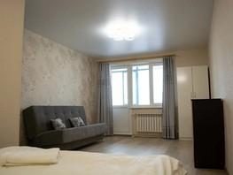 Снять однокомнатную квартиру У. Модогоева, 43  м², 1800 рублей