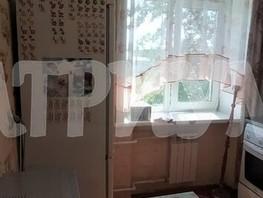 Продается 1-комнатная квартира Октябрьская ул, 30  м², 2649999 рублей